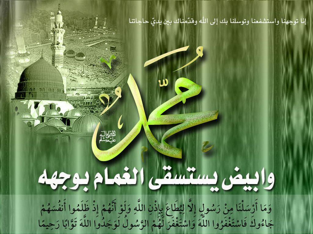 بالصور صور مولد النبي , احتفالات المولد النبوى السنادى غير 2221 2
