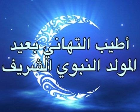 بالصور صور مولد النبي , احتفالات المولد النبوى السنادى غير 2221 9