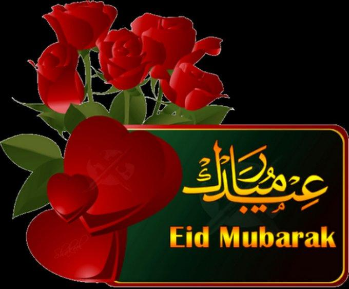 صوره صور عيد مبارك , العيد فرحة مع الاهل و الاصدقاء