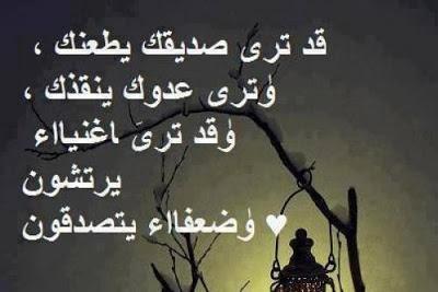بالصور صور وعبارات حزينه , الم الحزن لا ينسى ابدا 2387 1