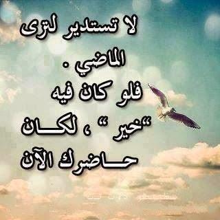 بالصور صور وعبارات حزينه , الم الحزن لا ينسى ابدا 2387 5