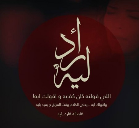 بالصور صور وعبارات حزينه , الم الحزن لا ينسى ابدا 2387 6