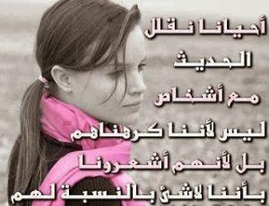بالصور صور وعبارات حزينه , الم الحزن لا ينسى ابدا 2387 7