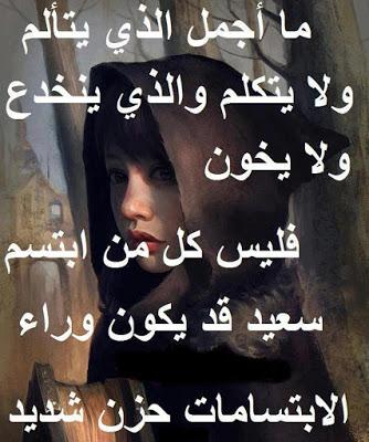 بالصور صور وعبارات حزينه , الم الحزن لا ينسى ابدا 2387 8