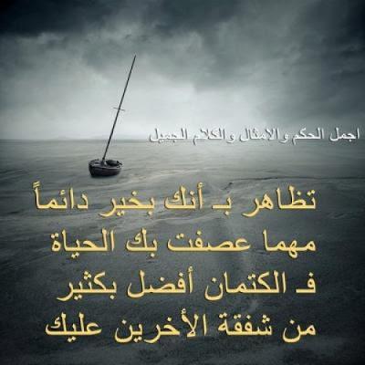 بالصور صور وعبارات حزينه , الم الحزن لا ينسى ابدا 2387