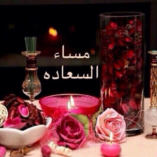 بالصور صور صباح ومساء الخير , الناس الذوق بتبان من رسايلها 2390 3