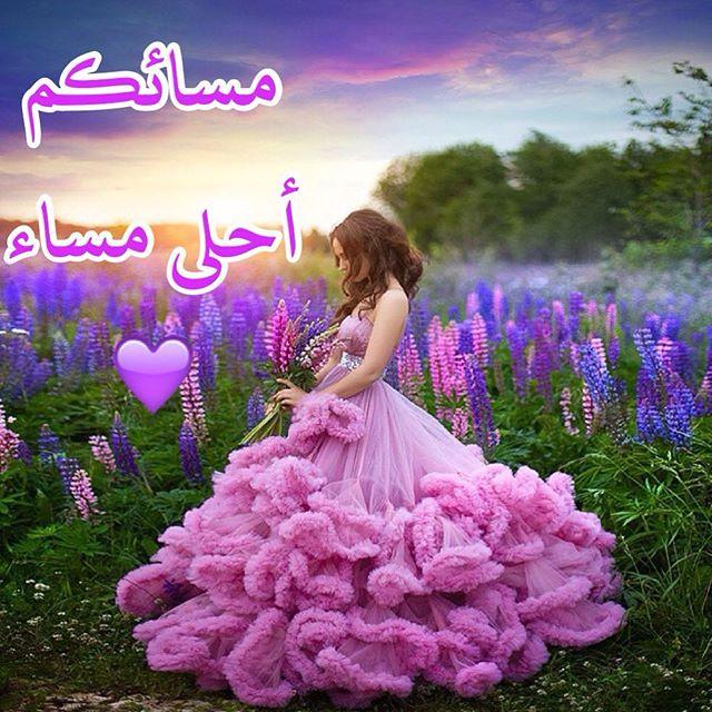 بالصور صور صباح ومساء الخير , الناس الذوق بتبان من رسايلها 2390 4