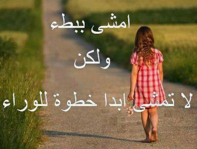 صوره صور فيس بوك جميلة , خليك منفرد باجمل صورة
