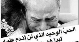 صور عن الاب , ابويا مصدر الحنان و الحب