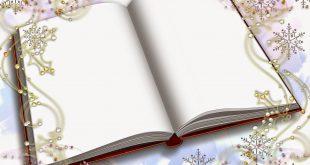 صور للكتابه عليها , ارقى التصميمات لاحلى الاهداءات