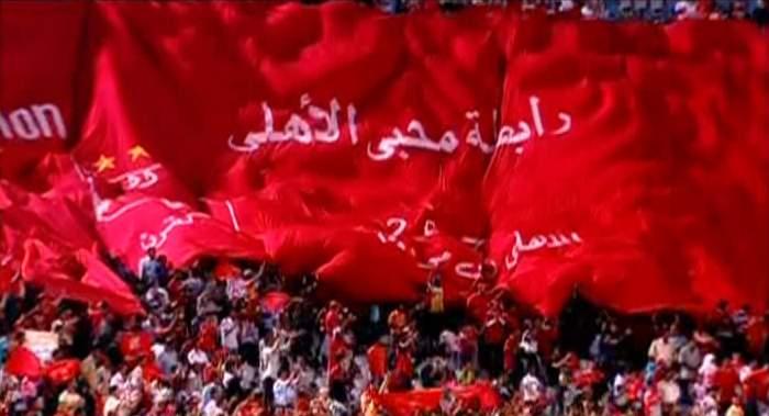 بالصور صور النادي الاهلي , القلعة الحمراء اللى حققت اكبر البطولات 2478 2