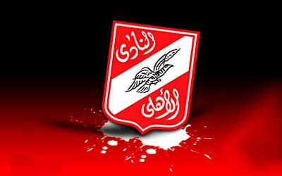 بالصور صور النادي الاهلي , القلعة الحمراء اللى حققت اكبر البطولات 2478 3