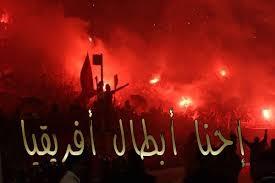 بالصور صور النادي الاهلي , القلعة الحمراء اللى حققت اكبر البطولات 2478 5