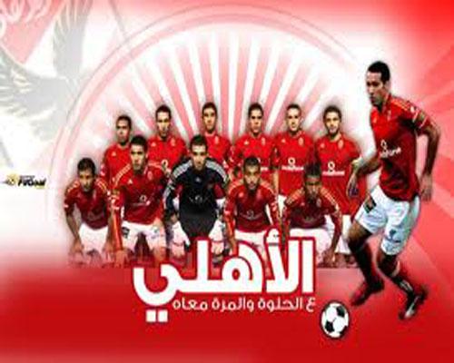 بالصور صور النادي الاهلي , القلعة الحمراء اللى حققت اكبر البطولات 2478 7