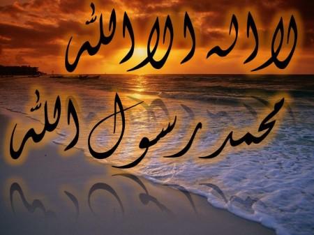 بالصور صور لا اله الا الله , يا رب انا عبدك الضعيف 2521 3