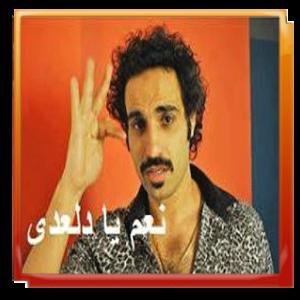 بالصور صور تعليقات مضحكه , مش حتقدر تمسك نفسك 2531 1