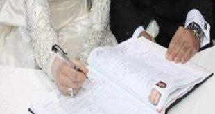 صوره صور كتب كتاب , افرحى يا عروسة حتبقى مدام