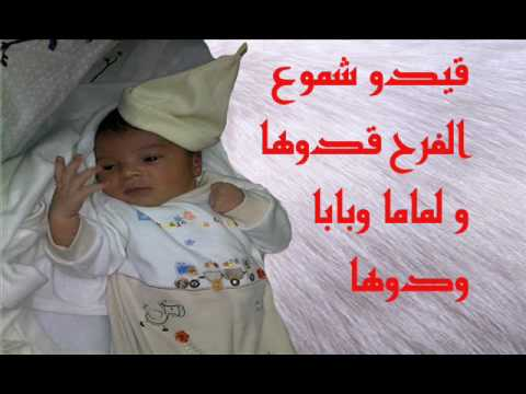 بالصور صور مولود جديد , حمد الله على سلامة النونو 2574 5