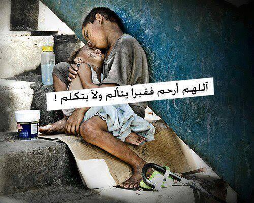بالصور صور عن الفقر , افظع مناظر عن الحياة الصعبة 2582 3