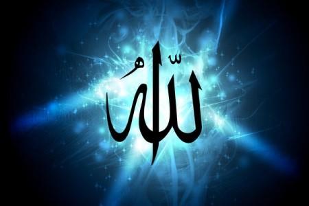صورة صور مكتوب عليها الله , لفظ الجلالة مزخرف بطرق جديدة