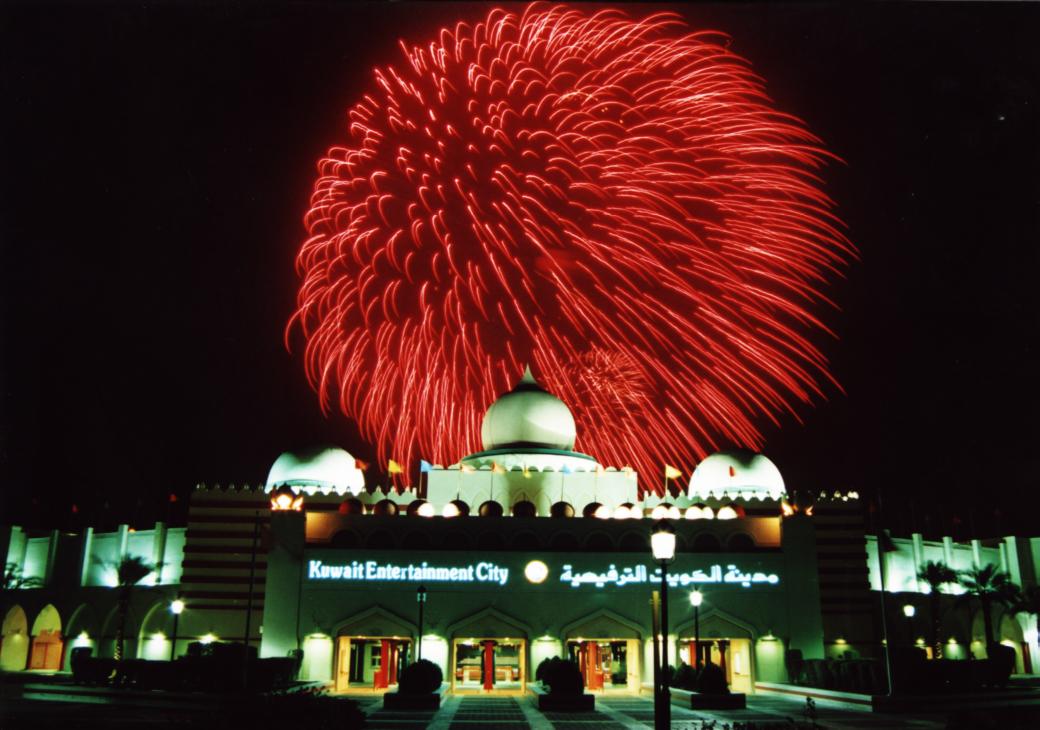 بالصور صور عن الكويت , يا حلاوة و يا جمال ارض البترول 2621 1