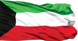 صور عن الكويت , يا حلاوة و يا جمال ارض البترول