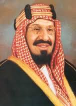 بالصور صور الملك عبدالعزيز , امير القلوب و موحد المملكة 2632 3