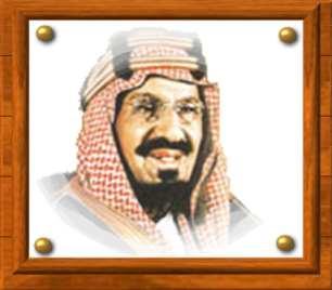 بالصور صور الملك عبدالعزيز , امير القلوب و موحد المملكة 2632 9