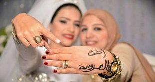 صور اخت العروسه , شوفى الفرحة فى عيون اختك ليلة فرحك