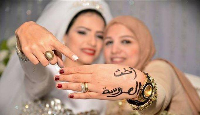 صوره صور اخت العروسه , شوفى الفرحة فى عيون اختك ليلة فرحك