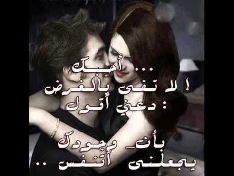 بالصور صورحب وعشق وغرام , الحب ليه اصول تعالوا شفوها 2654 3