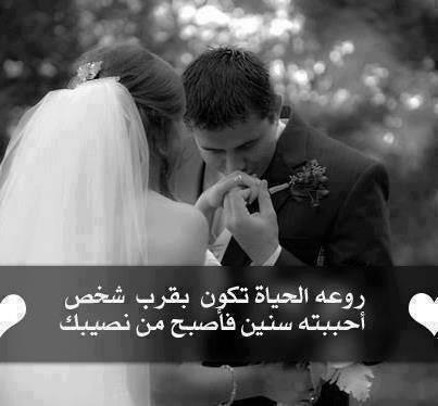 صوره صورحب وعشق وغرام , الحب ليه اصول تعالوا شفوها