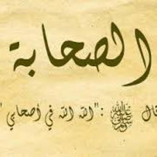 بالصور صور من حياة الصحابة , شوف العهد الذهبى للاسلام 2689 6