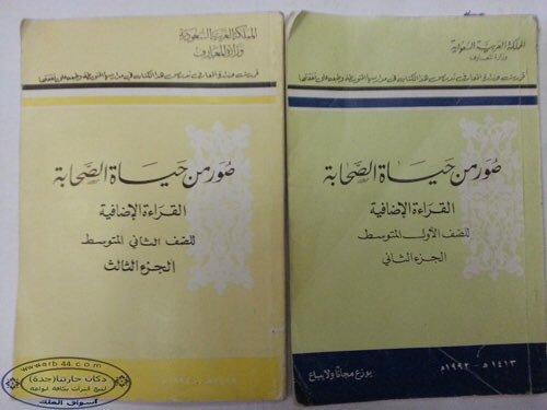بالصور صور من حياة الصحابة , شوف العهد الذهبى للاسلام 2689 8