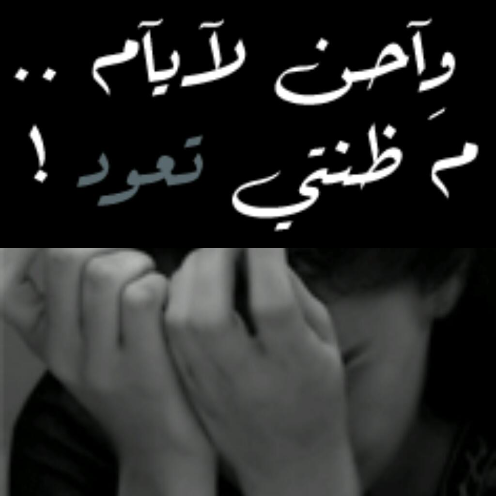 بالصور صور حزن وفراق , ليه بعدت و سبتنى وحيد 2730 5