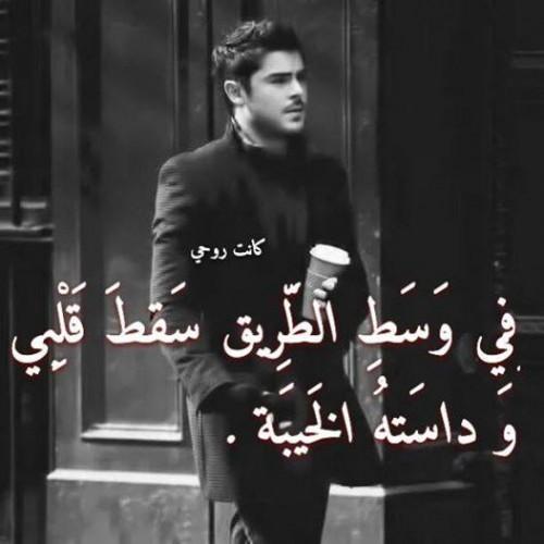 بالصور صور حزن وفراق , ليه بعدت و سبتنى وحيد 2730 7