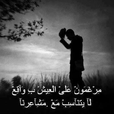 بالصور صور حزن وفراق , ليه بعدت و سبتنى وحيد 2730 9