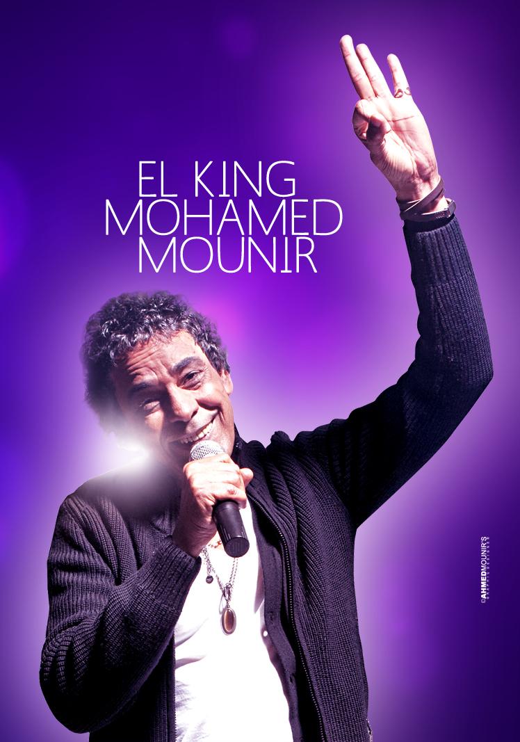 صورة صور محمد منير , الصوت الجميل اللى هز العالم
