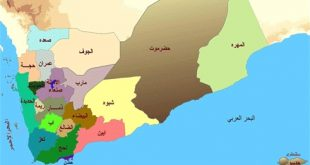 صورة خريطة اليمن التفصيلية بالصور الواضحة والمفصلة