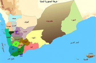 صوره خريطة اليمن التفصيلية بالصور الواضحة والمفصلة