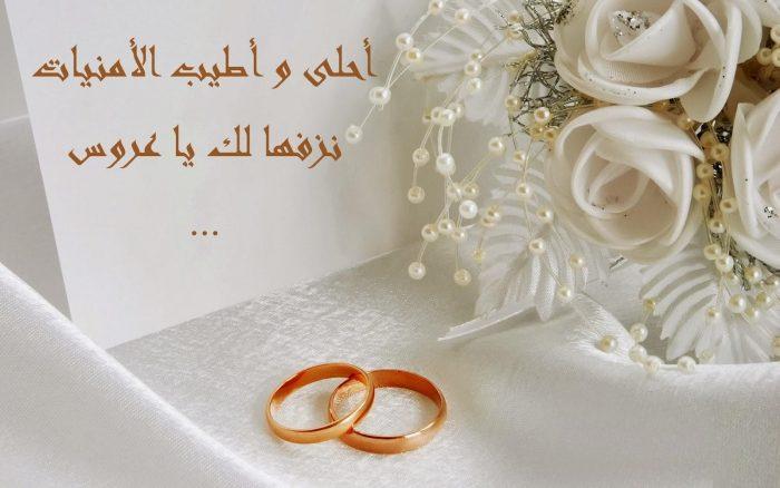 بالصور صور مكتوب عليها عيد زواج , بطاقات للتهنئة بالزواج 986 8