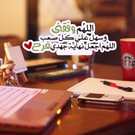 بالصور صور على الامتحانات , بوستات تريقة علي المدارس 1745 1