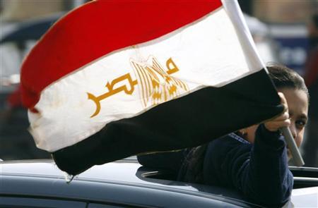 بالصور صور لعلم مصر , خلفيات رمز الوطن 1761 6