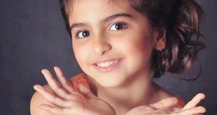 صور صور حلا ترك , المغنية البحراينية للاطفال