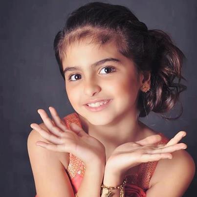 صوره صور حلا ترك , المغنية البحراينية للاطفال