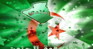 صور علم الجزائر , خلفيات ورمزيات للعلم