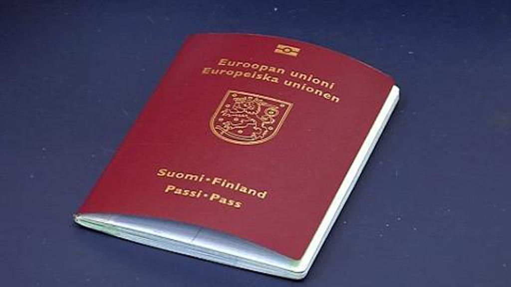 صورة صور جواز سفر , بطاقة للسفر خارج البلاد