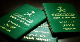 صور جواز سفر , بطاقة للسفر خارج البلاد