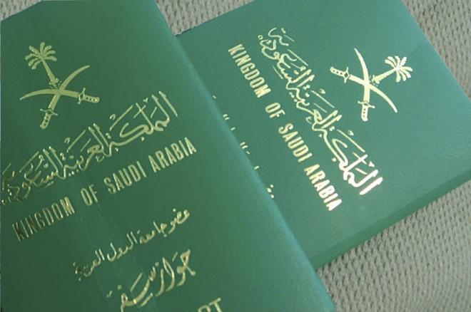 بالصور صور جواز سفر , بطاقة للسفر خارج البلاد 1821 5