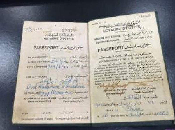 بالصور صور جواز سفر , بطاقة للسفر خارج البلاد 1821 9